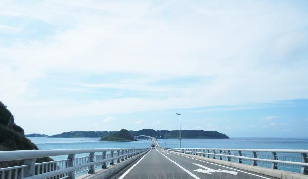 角島へ続く橋